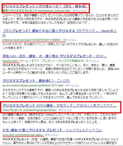 kyogo1_R